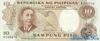 10 Писо выпуска 1969 года, Филиппины. Подробнее...