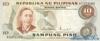 10 Писо выпуска 1970 года, Филиппины. Подробнее...