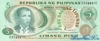 5 Писо выпуска 1970 года, Филиппины. Подробнее...