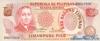 50 Писо выпуска 1970 года, Филиппины. Подробнее...