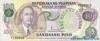 100 Писо выпуска 1970 года, Филиппины. Подробнее...