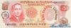 50 Писо выпуска 1978 года, Филиппины. Подробнее...