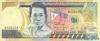 500 Писо выпуска 1987 года, Филиппины. Подробнее...