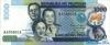 1000 Писо выпуска 1987 года, Филиппины. Подробнее...