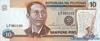 10 Писо выпуска 1995 года, Филиппины. Подробнее...
