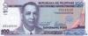 100 Писо выпуска 2000 года, Филиппины. Подробнее...