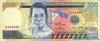 500 Писо выпуска 1995 года, Филиппины. Подробнее...