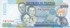 1000 Писо выпуска 1999 года, Филиппины. Подробнее...