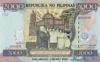 2000 Писо выпуска 1998 года, Филиппины. Подробнее...
