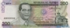 200 Писо выпуска 2004 года, Филиппины. Подробнее...