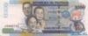 1000 Писо выпуска 2005 года, Филиппины. Подробнее...