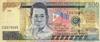 500 Писо выпуска 2001 года, Филиппины. Подробнее...