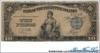 10 Песо выпуска 1933 года, Филиппины. Подробнее...