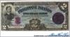 2 Песо выпуска 1906 года, Филиппины. Подробнее...