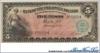 5 Песо выпуска 1912 года, Филиппины. Подробнее...