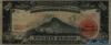20 Песо выпуска 1929 года, Филиппины. Подробнее...