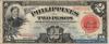 2 Песо выпуска 1936 года, Филиппины. Подробнее...