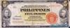 5 Песо выпуска 1936 года, Филиппины. Подробнее...