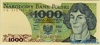 1.000 Злотых выпуска 1982 года, Польша. Подробнее...