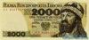 2.000 Злотых выпуска 1979 года, Польша. Подробнее...