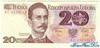 20 Злотых выпуска 1982 года, Польша. Подробнее...