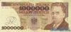 1.000.000 Злотых выпуска 1991 года, Польша. Подробнее...