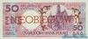 50 Злотых выпуска 1990 года, Польша. Подробнее...