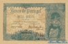 1 Мильрейс выпуска 1917 года, Португалия. Подробнее...