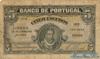 5 Эскудо выпуска 1925 года, Португалия. Подробнее...
