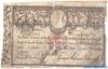 10000 Рейсов выпуска 1848 года, Португалия. Подробнее...