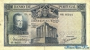 100 Эскудо выпуска 1930 года, Португалия. Подробнее...