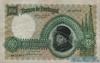 1000 Эскудо выпуска 1938 года, Португалия. Подробнее...