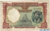 500 Эскудо выпуска 1942 года, Португалия. Подробнее...