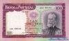 100 Эскудо выпуска 1960 года, Португалия. Подробнее...