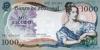 1000 Эскудо выпуска 1979 года, Португалия. Подробнее...