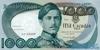 1000 Эскудо выпуска 1968 года, Португалия. Подробнее...