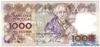 1000 Эскудо выпуска 1983 года, Португалия. Подробнее...