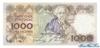 1000 Эскудо выпуска 1994 года, Португалия. Подробнее...