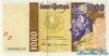 1.000 Эскудо выпуска 1998 года, Португалия. Подробнее...