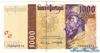 1000 Эскудо выпуска 1996 года, Португалия. Подробнее...