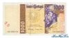 1000 Эскудо выпуска 2000 года, Португалия. Подробнее...