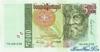 5.000 Эскудо выпуска 1998 года, Португалия. Подробнее...