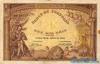 10 Мильрейсов выпуска 1904 года, Португалия. Подробнее...