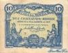 10 Сентаво выпуска 1917 года, Португалия. Подробнее...