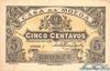 5 Сентаво выпуска 1918 года, Португалия. Подробнее...