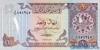 1 Риял выпуска 1985 года, Катар. Подробнее...
