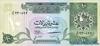 10 Риялов выпуска 1996 года, Катар. Подробнее...