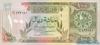 100 Риялов выпуска 1996 года, Катар. Подробнее...