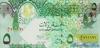 5 Риялов выпуска 2003 года, Катар. Подробнее...