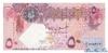 50 Риялов выпуска 2002 года, Катар. Подробнее...